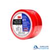 3m-vinyl-tape-red-471r-300×300