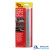 starbrite-epoxy-aluminium-putty-stick-87004