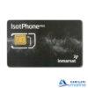 Inmarsat-IsatPhone-Card